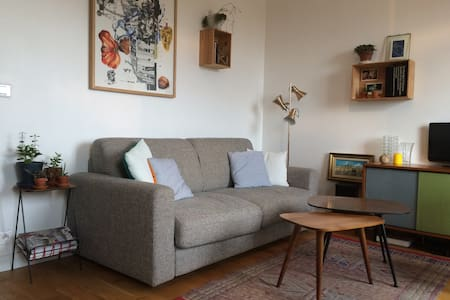2 cozy rooms 5 min from Paris - Pantin