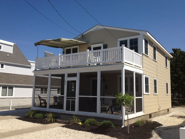 Great Family Beach House- Great Location! - Stone Harbor - House
