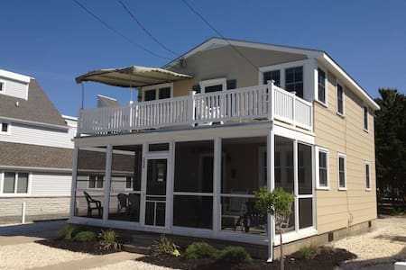 Great Family Beach House- Great Location! - Stone Harbor - Дом