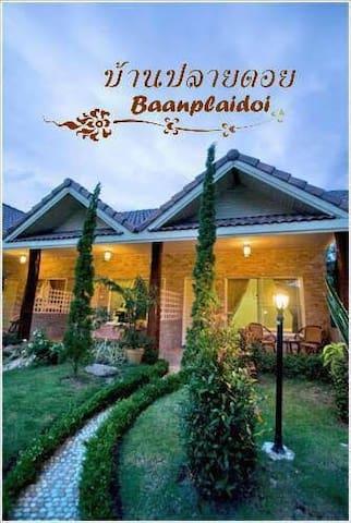 班普莱杜度假村是个依山傍水,群山环绕、是你旅游度假,休闲娱乐的好地方!