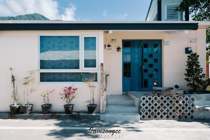 Lu An House