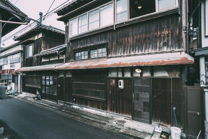 なり -nuttari NARI- - Chūō-ku, Niigata-shi - Rumah Tamu