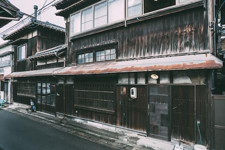 なり -nuttari NARI- - Chūō-ku, Niigata-shi - Dům pro hosty