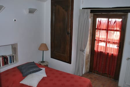 Chambre Coquelicot - Issirac - Bed & Breakfast