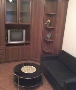 Комната на Штеменко - Volgograd - อพาร์ทเมนท์