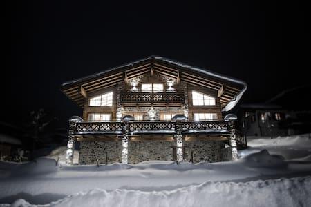 Chalet Nikodor - Hinterthal - Alpehytte