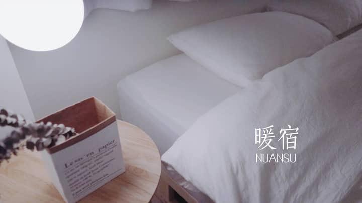 暖宿「HOME相见」极米巨幕投影房|仓山师大旁80㎡两室一厅|小米乳胶床|独立厨房|康山里学生街