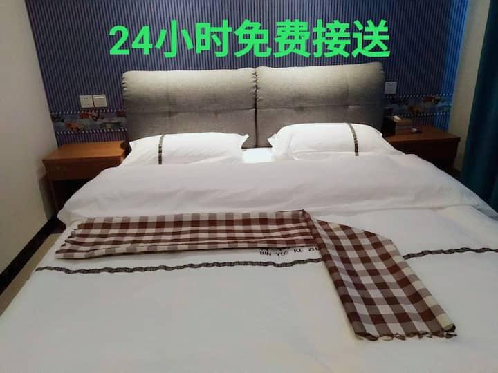 昆明机场24小时免费接送1.8米大软床