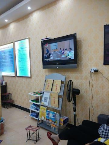 大空间,有电视安逸舒适,温馨迷人,给你种家的感觉 - Fuzhou