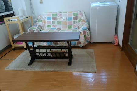 【Free WIFI】Clean, Comfy & Simple private apartment - Akita-shi - Pis