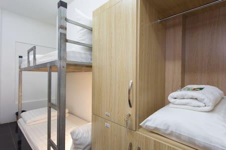 Bed in Mixed Dormitory room at Hanoi Lotus hostel - Hanoi - Schlafsaal
