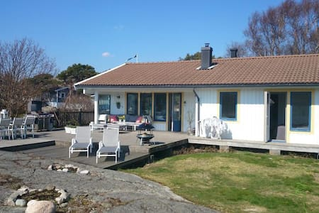 Family friendly with 3 houses - Fiskebäckskil - Cottage