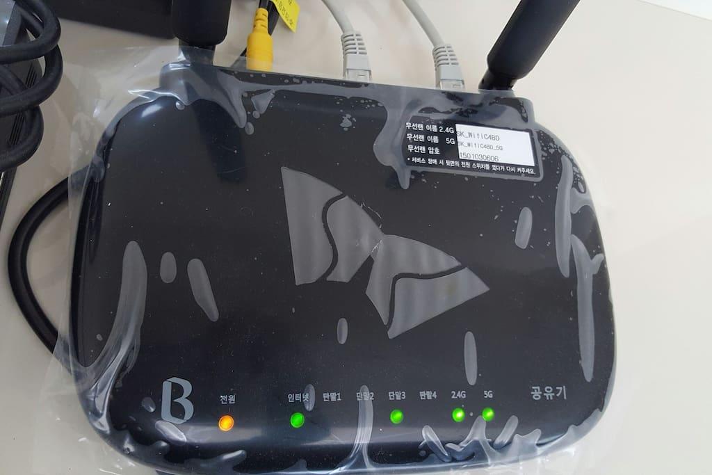 Wifi Machine