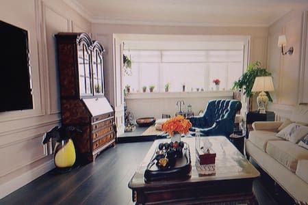Luxury residential area - 马勒雷布萨克 - Appartement