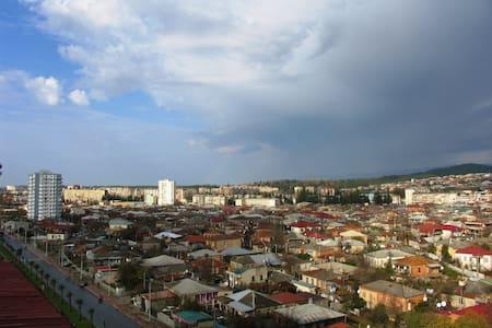 High View Kutaisi - Kutaisi