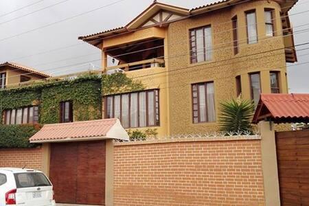 Garzonier/Studio Privado Acojedor y Confortable - Cochabamba
