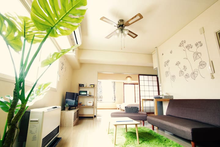Awesome apartment in the heart of Sapporo - Sapporo-shi - Byt