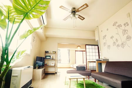 Awesome apartment in the heart of Sapporo - Sapporo-shi
