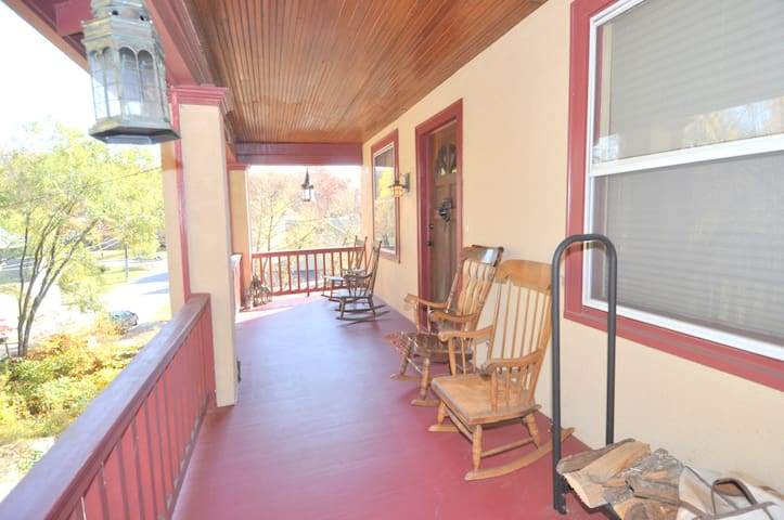 Enjoy the Covered Front Porch!