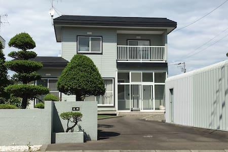 九州驿-Kyushu Hotel套房,超值之选 - 恵庭市 - Villa