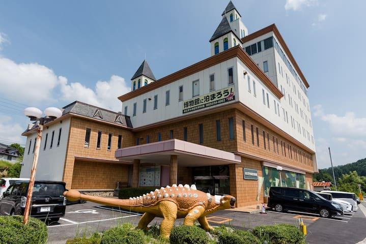 泊まれる博物館(奥出雲多根自然博物館)