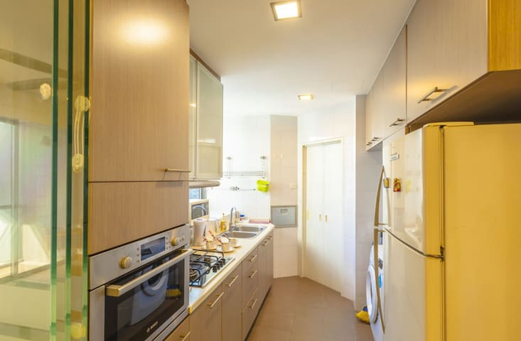 International apartment - Zug - Appartement