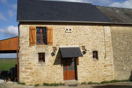 The Old Stable gite + shared heated pool - Bures - Casa