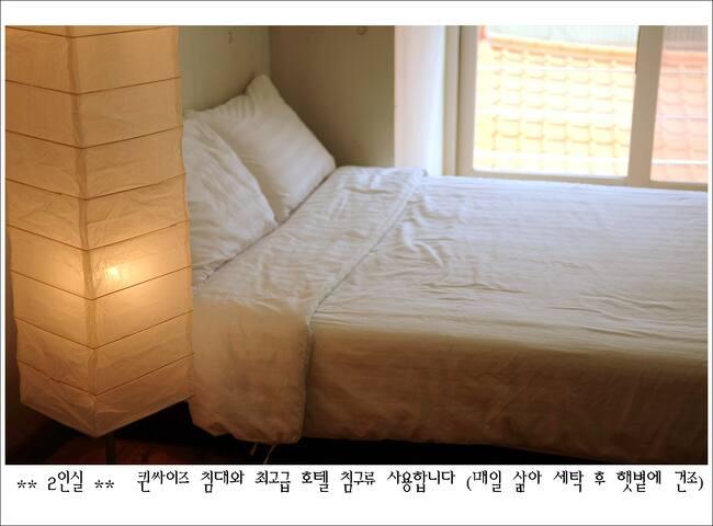 아뜰리에(ATELIER) 2인실. A타입 - Samsan-dong, Suncheon - Servicelägenhet