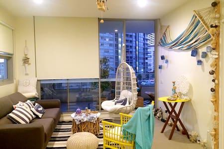 living in my cozy wonderland - Rhodes - Wohnung