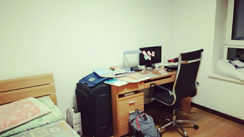 丁香湖旁,距离地铁口近, best room,a family - Shenyang - Bed & Breakfast
