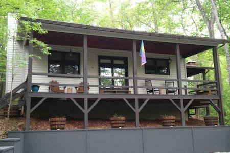 Squirrel Cottage in Blue Ridge, GA