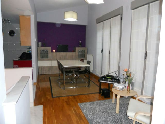 Bonito Duplex a 4km San Sebastián - Astigarraga - Condominium