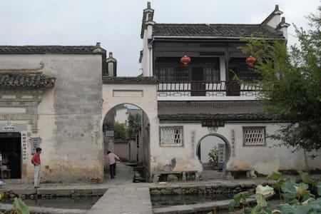 宏村景区西门民居房山葱水绿期待您的光临 - Huangshan
