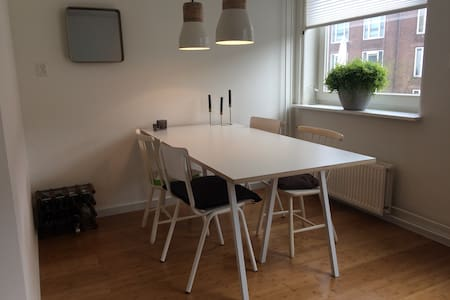 Bright and cozy appartment - Amsterdam