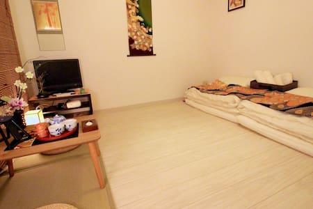 Room share in Tokyo - Shinagawa-ku - Haus