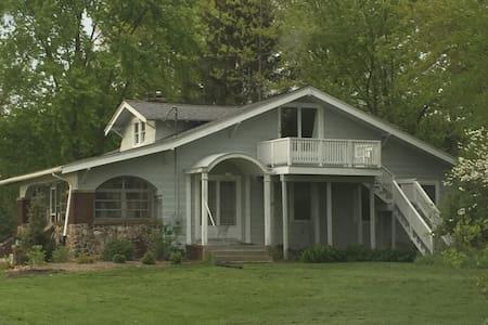 Chippewa Lake Rental perfect for weekend getaways. - Chippewa Lake - Apartment