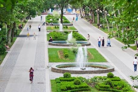 Квартира в самом центре Краснодара - Krasnodar