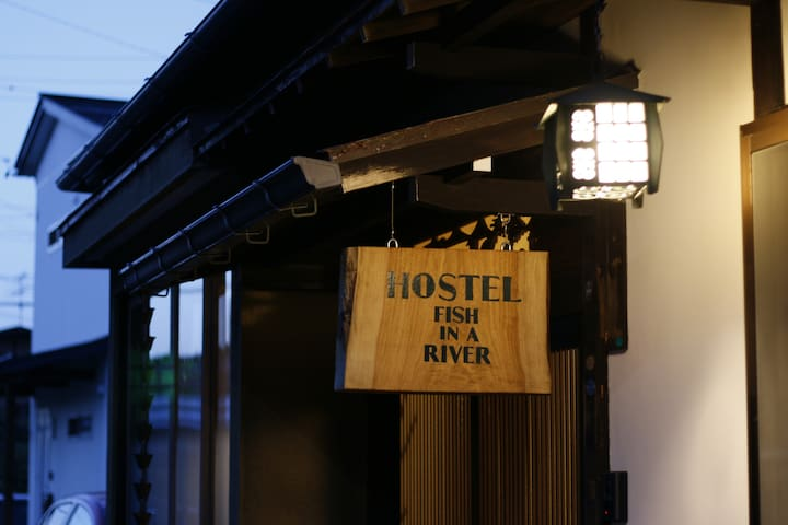 HOSTEL FIH IN A RIVER Japanese room