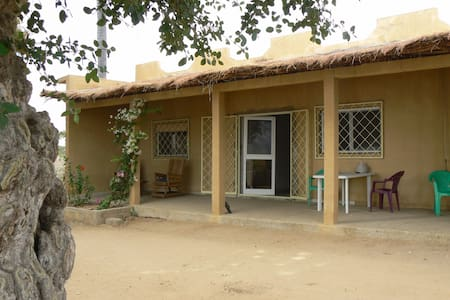 La Maison du Marigot - Simal