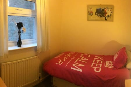 Cosy single room in Newmarket - Newmarket