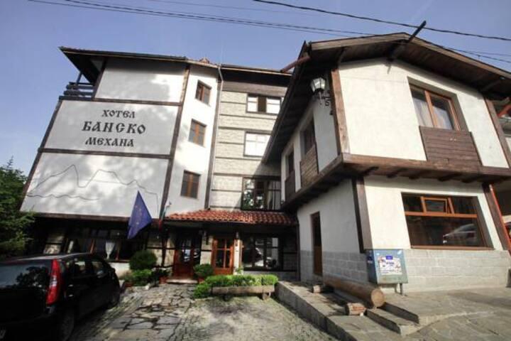 """Hotel """"Bansko"""" Mehana"""