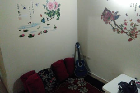 Simple Room for female guest - San Gil - Apartemen