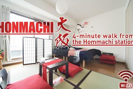 オープンキャンペーン! 大阪の中心地にあるラグジュアリースペース!Wi-Fi完備の素敵なお部屋です。 - Chūō-ku, Ōsaka-shi