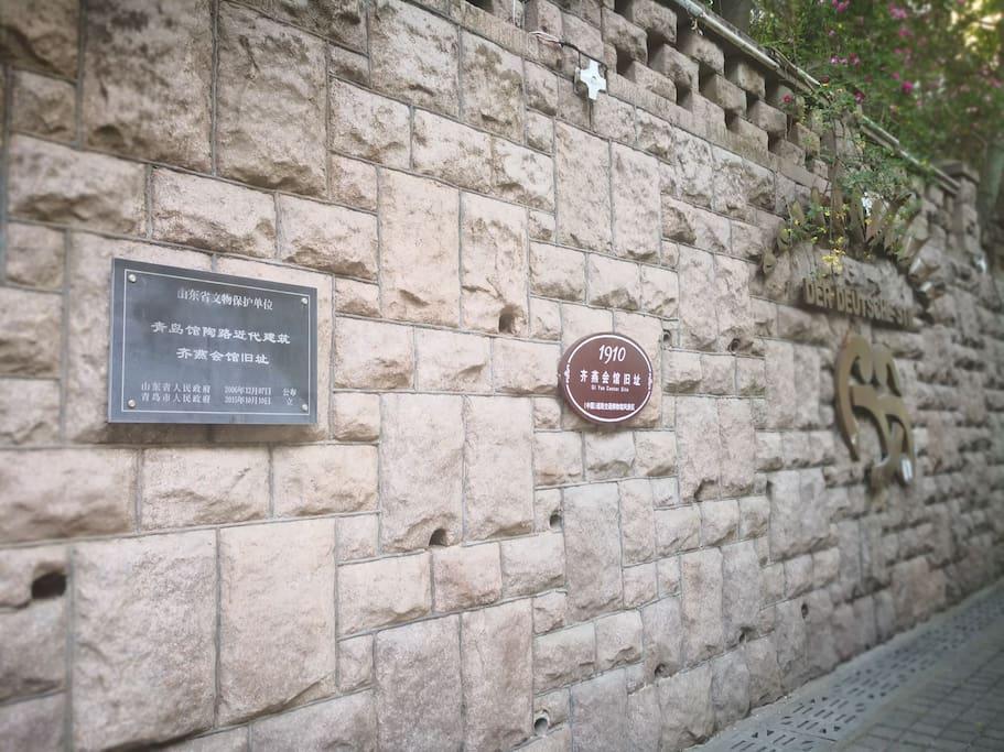 房间周围-齐燕会馆旧址