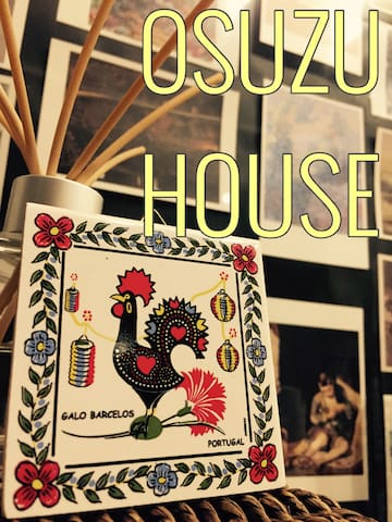 OSUZU HOUSE -For women only-