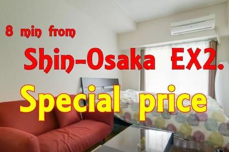 ★SHIN-OSAKA PRIVATE ROOM★ 8min walk - Ōsaka-shi