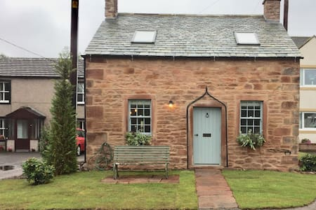 Old Cobbler's Cottage in Cumbria - full of charm