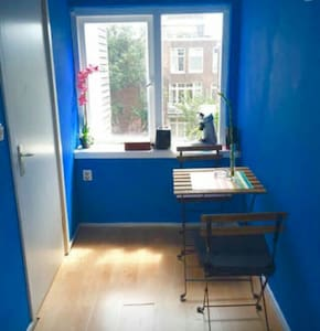 Double bed &Breakfast in Vondelpark - Amszterdam - Szoba reggelivel