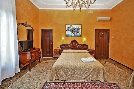 Dreamlike Garden room center Venice - Venezia - Bed & Breakfast