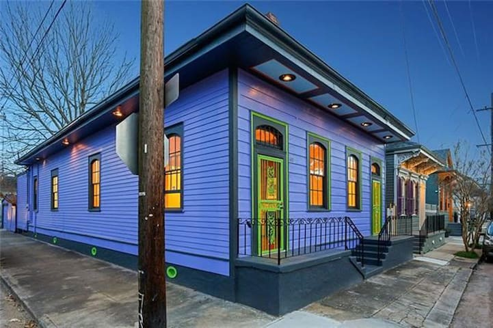 Our corner lot is blocks away from some of New Orleans' best restaurants and bars.